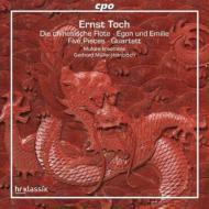 『中国の笛』、『エゴンとエミール』、他 ミュラー=ホルンバッハ&ムターレ・アンサンブル