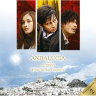 「アンダルシア 女神の報復」オリジナル・サウンドトラック