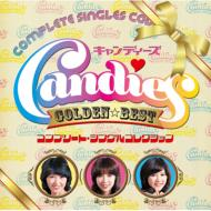 ゴールデン☆ベスト キャンディーズ コンプリート・シングルコレクション