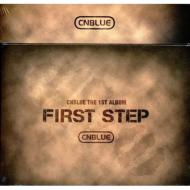 Vol.1: FIRST STEP -Taiwan Version