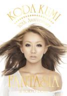 KODA KUMI 10TH ANNIVERSARY -FANTASIA -IN TOKYO DOME