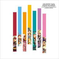 Unlimited:Saga Original Soundtrack
