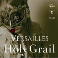 Holy Grail [Standard Edition]