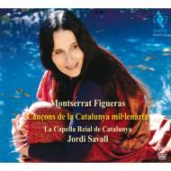 『古きカタルーニャの歌〜哀歌と伝説曲』 フィゲーラス、サヴァール&ラ・カペッラ・レイアル・デ・カタルーニャ