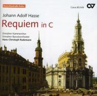 レクィエム(ハ長調)、ミゼレーレ(ハ長調) ラーデマン&ドレスデン・バロック・オーケストラ、ドレスデン室内合唱団