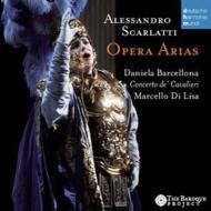 オペラ・アリア集 バルチェッローナ、ディ・リーサ&コンチェルト・デ・カヴァリエーリ