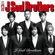 J Soul Brothers