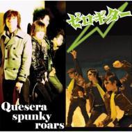 QUESERA SPUNKY ROARS/ゼロギター SPLIT ALBUM 8SONGS