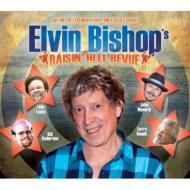 Raisin Hell Revue