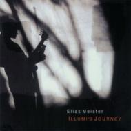 Illumi's Journey