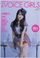 B.L.T.VOICE GIRLS VOL.6 TOKYO NEWS MOOK