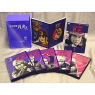 忍者部隊月光 Box 3 -甦るヒーローライブラリー第2集