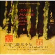 16 Bagatelles For Cello & Guitar Duo: M.k.jones(Vc)Maruri(G)