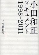���c�a���h�L�������g 1998�]2011
