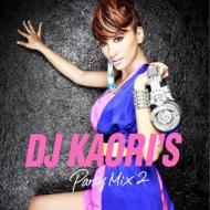 DJ KAORI'S PARTY MIX 2