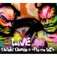 DDPJ THE LIVE 2010 (+CD)