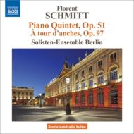 ピアノ五重奏曲、ア・トゥール・ダンシュ ゾリステン=アンサンブル・ベルリン