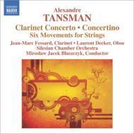 クラリネット協奏曲、小協奏曲、6つの楽章 フェサール、デッカー、ブワスチク&シレジア室内管