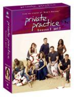 プライベート・プラクティス:LA診療所 シーズン3 コレクターズ BOX Part2