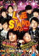 HMV&BOOKS onlineVarious/Yoshimoto Presentslive Stand 2010 Osaka 男前祭り: 男前なだけじゃないカワイイ芸人コレクション