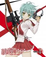 緋弾のアリア Bullet.4【DVD】