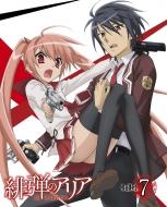 緋弾のアリア Bullet.7【DVD】