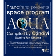 Francfranc presents space program [AQUA]