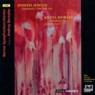 ドラティ:交響曲第2番『平和の訴え』、ハイドン:交響曲第67番 ボレイコ&ベルン交響楽団