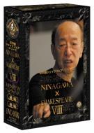 彩の国シェイクスピア・シリーズ NINAGAWA×SHAKESPEARE DVD-BOX VIII  (「ヘンリー六世」)