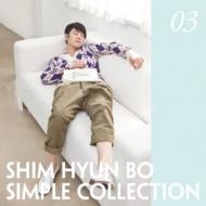 3集: Simple Collection
