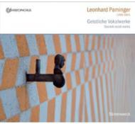 Sacred Vocal Works: Stimmwerck +sigismund Paminger