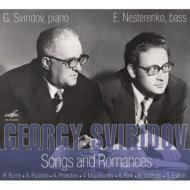 Songs & Romances: Nesterenko(B)Sviridov(P)Zverev(Fl)