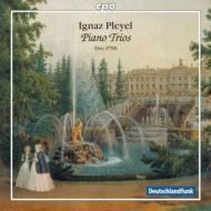ピアノ三重奏曲集 トリオ1790