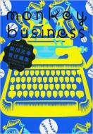 モンキ-ビジネス V.13(2011sprin