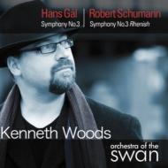 シューマン:交響曲第3番『ライン』、ガル:交響曲第3番 K・ウッズ&オーケストラ・オブ・ザ・スワン
