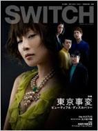 Switch 29-6