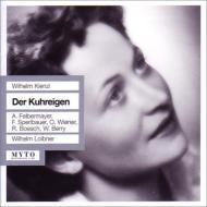 『アルプスの牧歌』全曲 ロイブナー&オーストリア放送協会管、ベリー、ヴィーナー、フェルバーマイヤー、他(1951 モノラル)(2CD)