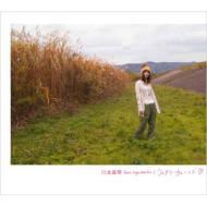 フェアリーチューンズ (+DVD)