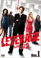 レバレッジ シーズン2 DVD-BOX I