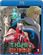 TIGER & BUNNY(タイガー&バニー)3 通常版