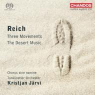 砂漠の音楽、3つの楽章 K.ヤルヴィ&トンキュンストラー管弦楽団