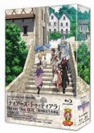 買っ得アニメ!オトナ買いキャンペーン!!『ティアーズ・トゥ・ティアラ』Blu-rayDiscBOX (初回限定生産)