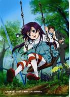 紅 Blu-rayDiscBOX (初回限定生産)