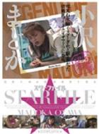 STAR FILE 小沢まどか