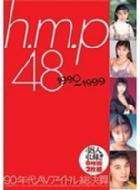 h.m.p 48 1990〜1999 90年代AVアイドル総決算 8時間2枚組