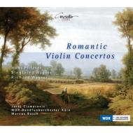 プフィッツナー:ヴァイオリン協奏曲、S.ワーグナー:ヴァイオリン協奏曲 チズマロヴィチ、ボッシュ&ケルン放送管