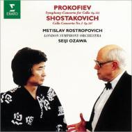 プロコフィエフ:交響的協奏曲、ショスタコーヴィチ:チェロ協奏曲第1番 ロストロポーヴィチ(vc)、小澤征爾&ロンドン交響楽団