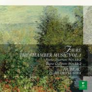 Complete Chamber Works Vol.1: Hubeau(P)Quatuor Via Nova G-montbrun(Vn)Navarra(Vc)