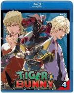TIGER & BUNNY(タイガー&バニー)4 通常版