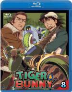 TIGER & BUNNY(タイガー&バニー)8 通常版
